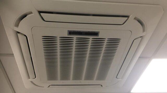 Airconditioning, airco, koeltechniek, serviceonderhoud